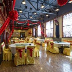 Beijing Wang Fu Jing Jade Hotel детские мероприятия фото 2