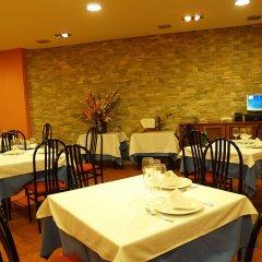 Отель Navarro Испания, Сьюдад-Реаль - отзывы, цены и фото номеров - забронировать отель Navarro онлайн питание фото 2