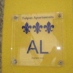 Отель Historical Center - Taipas Apartments Португалия, Порту - отзывы, цены и фото номеров - забронировать отель Historical Center - Taipas Apartments онлайн спа
