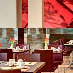 Отель InterCityHotel Bonn питание фото 2