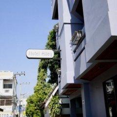 Hotel Alley балкон