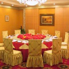 Tianjin Kind Hotel фото 2