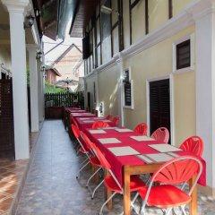Отель Villa Somphong питание