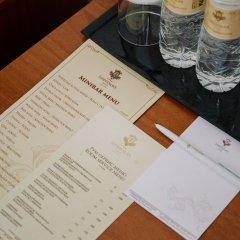Гостиница Лондонская Украина, Одесса - 8 отзывов об отеле, цены и фото номеров - забронировать гостиницу Лондонская онлайн с домашними животными