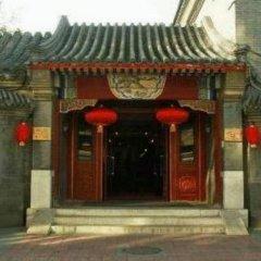 Отель Lu Song Yuan Китай, Пекин - отзывы, цены и фото номеров - забронировать отель Lu Song Yuan онлайн фото 7