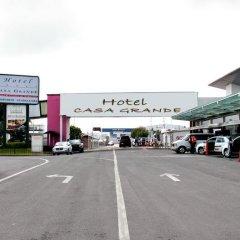 Отель Casa Grande Aeropuerto Hotel & Centro de Negocios Мексика, Гвадалахара - отзывы, цены и фото номеров - забронировать отель Casa Grande Aeropuerto Hotel & Centro de Negocios онлайн городской автобус