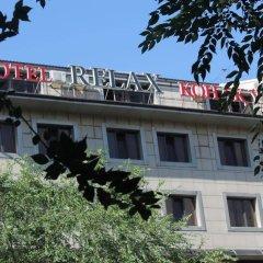 Гостиница Релакс Алматы