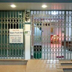 Отель Baan Pooh Inn Бангкок гостиничный бар