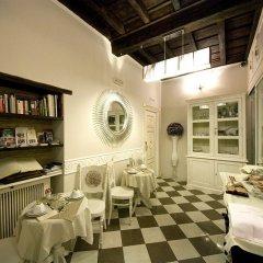 Отель Locanda Del Sole детские мероприятия