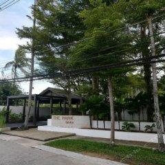 Отель The Park Samui фото 5