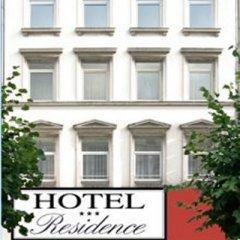 Отель Residence am Hauptbahnhof Германия, Гамбург - 1 отзыв об отеле, цены и фото номеров - забронировать отель Residence am Hauptbahnhof онлайн фото 5