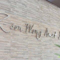 Отель R-Con Wong Amat Suite интерьер отеля