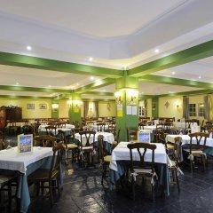 Hotel GHM Monachil питание фото 2