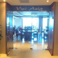 Kenny Ha Long Hotel фитнесс-зал