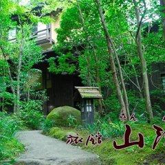 Отель Sanga Ryokan Минамиогуни спа фото 2