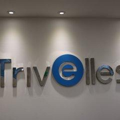 Trivelles Hotel Manchester - Cross Lane сауна