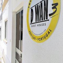 Отель D WAN 3 Peniche Португалия, Пениче - отзывы, цены и фото номеров - забронировать отель D WAN 3 Peniche онлайн фото 2