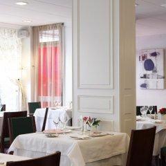 Отель Hôtel Axotel Lyon Perrache Франция, Лион - 3 отзыва об отеле, цены и фото номеров - забронировать отель Hôtel Axotel Lyon Perrache онлайн питание