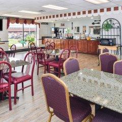 Отель Americas Best Value Inn - North Nashville/Goodlettsville гостиничный бар