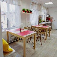 Мини-Отель Новый День питание фото 2