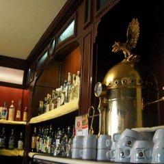 Hotel Re Sole Турате гостиничный бар