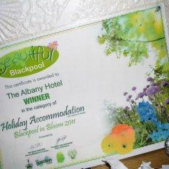 The Albany Hotel интерьер отеля фото 3