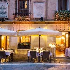 Отель Luna Baglioni Венеция питание фото 3