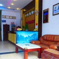 Shengyuan Business Hostel интерьер отеля