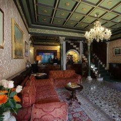 Hotel Marconi Венеция интерьер отеля