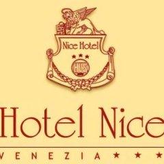 Отель Nice Hotel Италия, Маргера - отзывы, цены и фото номеров - забронировать отель Nice Hotel онлайн городской автобус