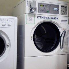 Хостел Лофт Москва банкомат