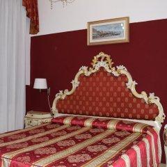 Отель Albergo Basilea Венеция комната для гостей фото 3