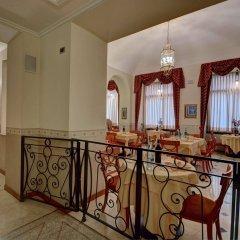 Отель Best Western Hotel Genio Италия, Турин - 1 отзыв об отеле, цены и фото номеров - забронировать отель Best Western Hotel Genio онлайн питание фото 2