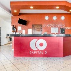 Hotel Guadalajara Express интерьер отеля