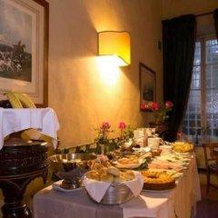 Отель Loggiato Dei Serviti Италия, Флоренция - 3 отзыва об отеле, цены и фото номеров - забронировать отель Loggiato Dei Serviti онлайн питание