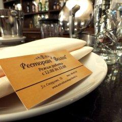 Гостиница Астраханская гостиничный бар