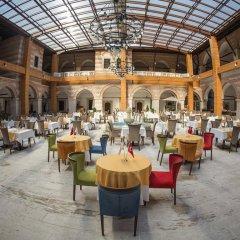 Amasya Tashan Hotel питание фото 3