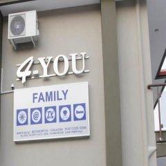 Отель 4-You Family сауна