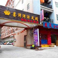 Yulin Business Affairs Hotel (Dongguan Dalingshan) вид на фасад