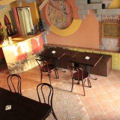 Гостиница Малая Прага гостиничный бар