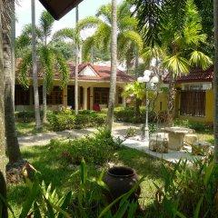 Отель Garden Home Kata