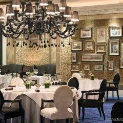 Wanda Vista Beijing Hotel питание фото 3