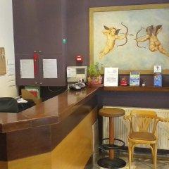Dionysos Hotel Athens интерьер отеля