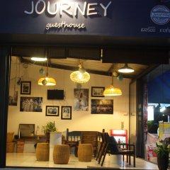 Отель Journey Guesthouse Таиланд, Пхукет - отзывы, цены и фото номеров - забронировать отель Journey Guesthouse онлайн питание