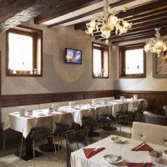 Отель Ca Doro Венеция питание фото 3
