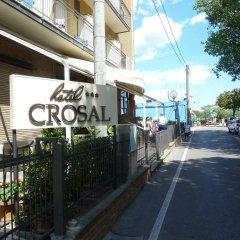Отель Crosal парковка