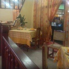 Отель Club Amigo Mayanabo All Inclusive питание