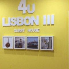Отель 4U Lisbon III Guest House фото 2