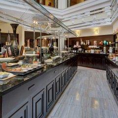 Отель Марриотт Москва Ройал Аврора питание фото 3