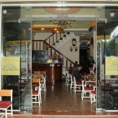 Hoang Thang Hotel Далат питание